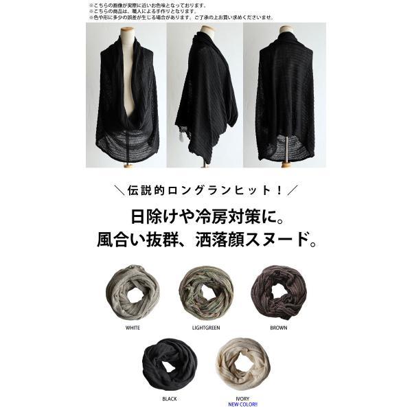 ストール ショール カーディガン 羽織り ギフト アンティカフェ|antiqcafe|02