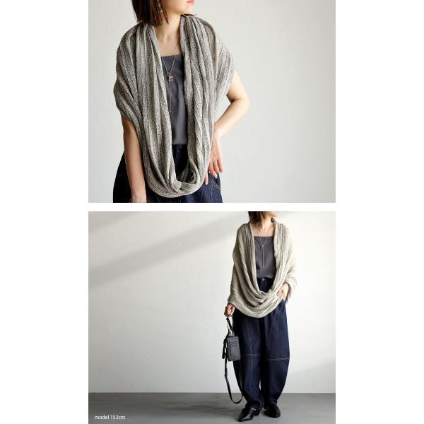 ストール ショール カーディガン 羽織り ギフト アンティカフェ|antiqcafe|05