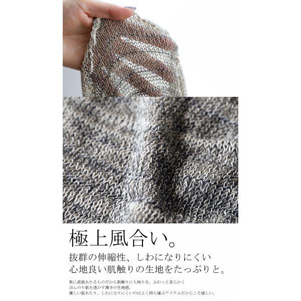 ストール ショール カーディガン 羽織り ギフト アンティカフェ|antiqcafe|09
