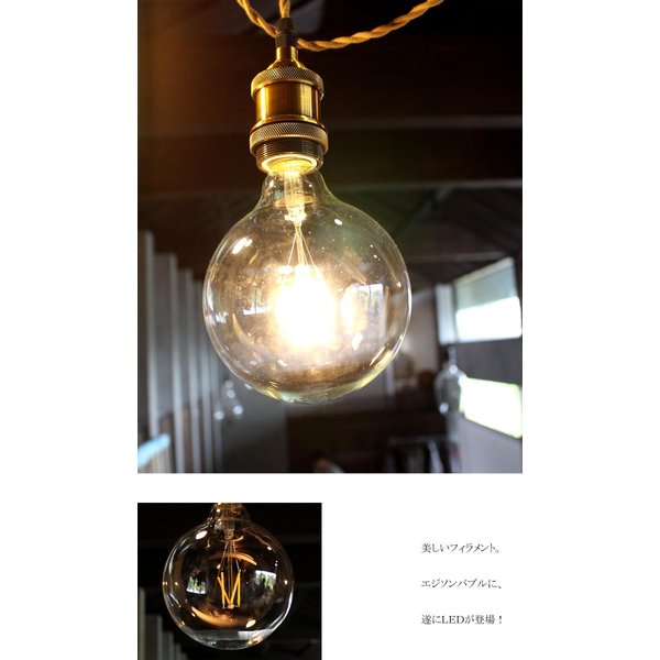 大人気の為、再入荷! 【大きい丸型LED電球】消費電力 4W 440ルーメン(lm) 口金E26 復刻 インテリア照明 lig antiqcafe 02