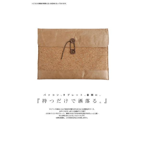 タイベック 軽量 耐水 アンティカフェ  メール便不可 antiqcafe 02