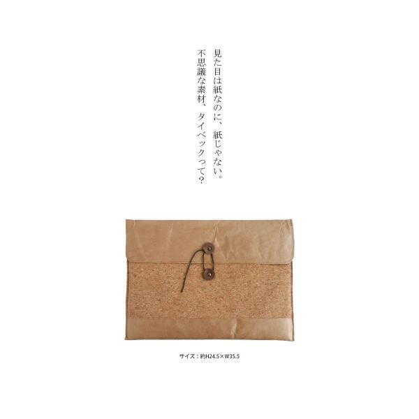 タイベック 軽量 耐水 アンティカフェ  メール便不可 antiqcafe 06