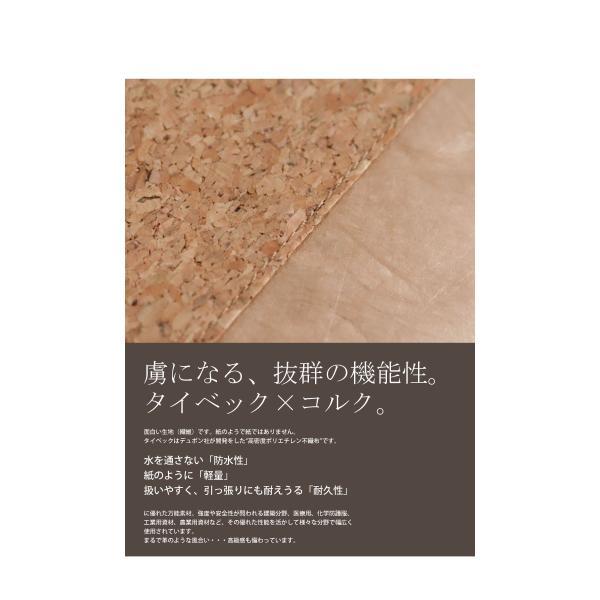 タイベック 軽量 耐水 アンティカフェ  メール便不可 antiqcafe 07