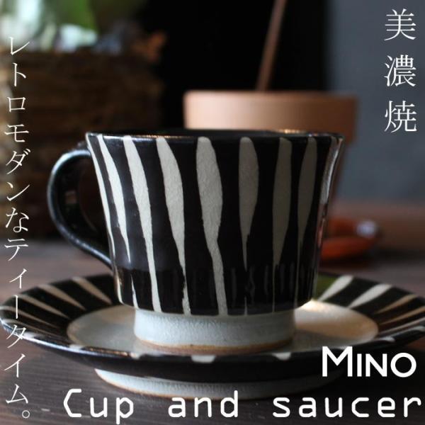 大人気の為、再再入荷! 鈴木黒十草珈琲碗皿 カップ&ソーサー  taw|antiqcafe