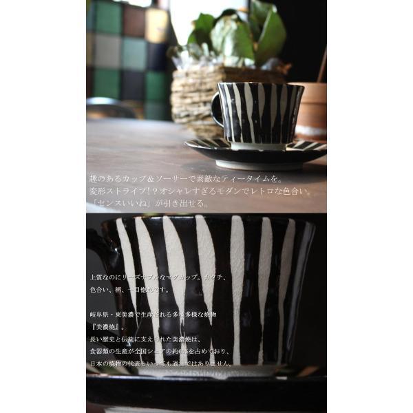 大人気の為、再再入荷! 鈴木黒十草珈琲碗皿 カップ&ソーサー  taw|antiqcafe|02
