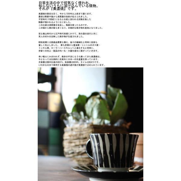 大人気の為、再再入荷! 鈴木黒十草珈琲碗皿 カップ&ソーサー  taw|antiqcafe|03