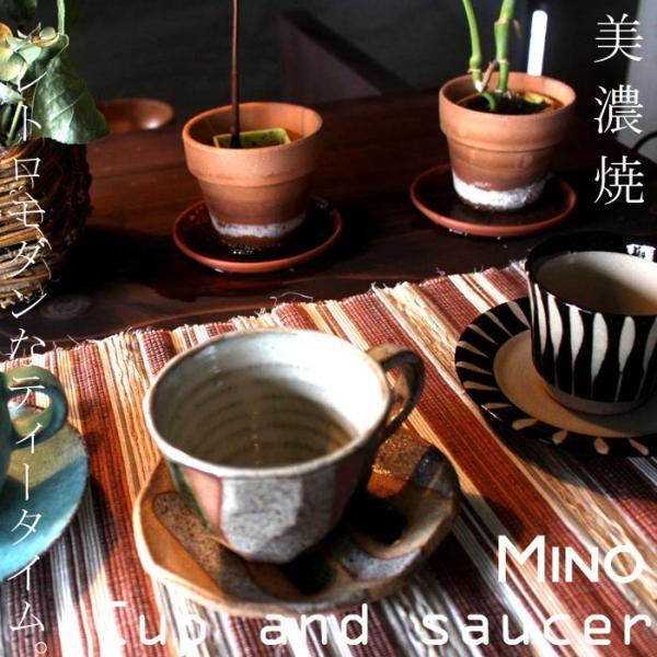 大人気の為、再再入荷! 鈴木黒十草珈琲碗皿 カップ&ソーサー  taw|antiqcafe|05