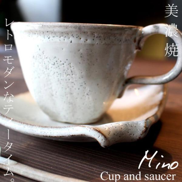 大人気の為、再再再入荷! 泉工芸粉引紫土ソギ珈琲碗皿 カップ&ソーサー  taw|antiqcafe