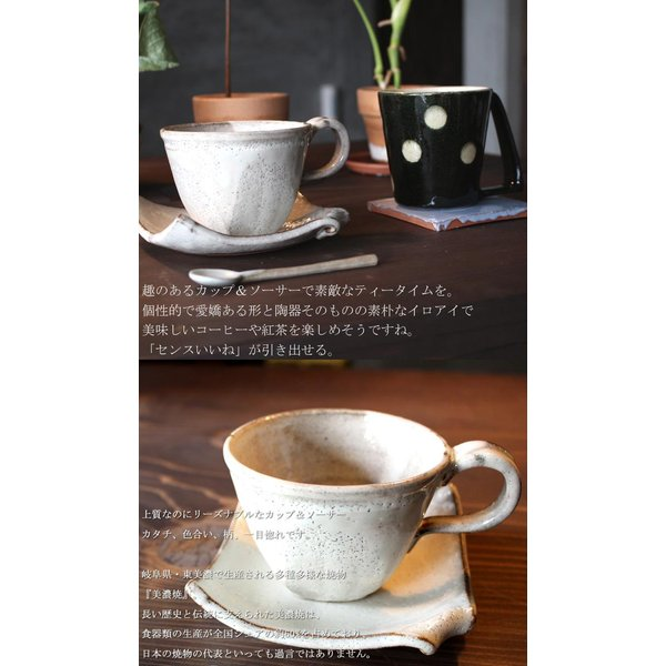 大人気の為、再再再入荷! 泉工芸粉引紫土ソギ珈琲碗皿 カップ&ソーサー  taw|antiqcafe|02