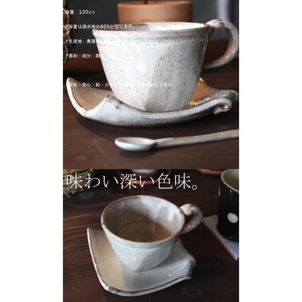 大人気の為、再再再入荷! 泉工芸粉引紫土ソギ珈琲碗皿 カップ&ソーサー  taw|antiqcafe|03