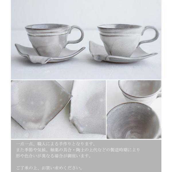 大人気の為、再再再入荷! 泉工芸粉引紫土ソギ珈琲碗皿 カップ&ソーサー  taw|antiqcafe|04