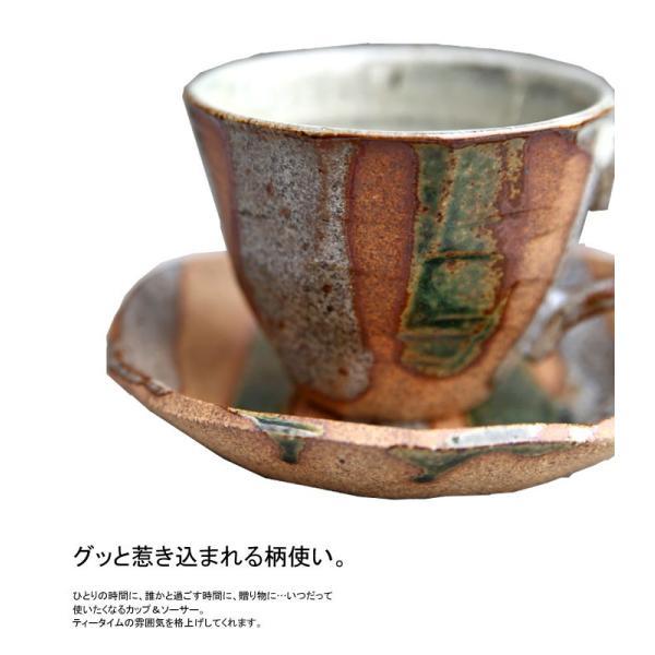 大人気の為、再入荷!木村二色流し十草コーヒー碗皿 カップ&ソーサー  taw|antiqcafe|02