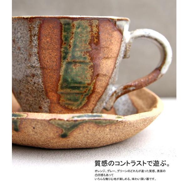 大人気の為、再入荷!木村二色流し十草コーヒー碗皿 カップ&ソーサー  taw|antiqcafe|14