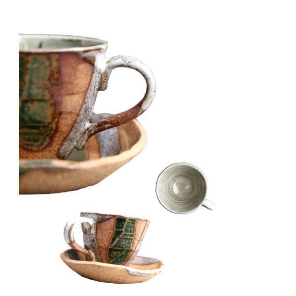 大人気の為、再入荷!木村二色流し十草コーヒー碗皿 カップ&ソーサー  taw|antiqcafe|15