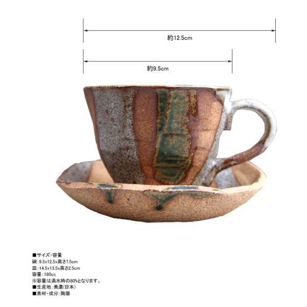 大人気の為、再入荷!木村二色流し十草コーヒー碗皿 カップ&ソーサー  taw|antiqcafe|06