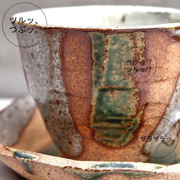 大人気の為、再入荷!木村二色流し十草コーヒー碗皿 カップ&ソーサー  taw|antiqcafe|10