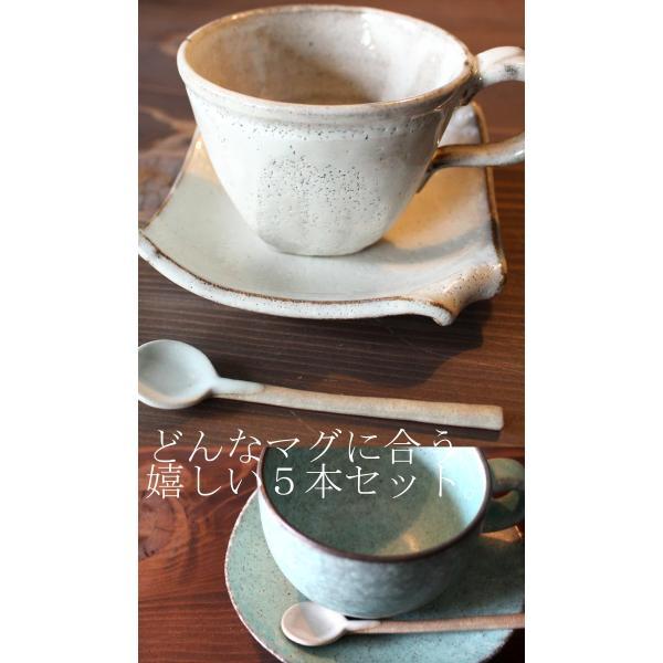 美濃文山天目陶製スプーン 5本セット アンティーク ヴィンテージ オシャレ食器 taw antiqcafe 03