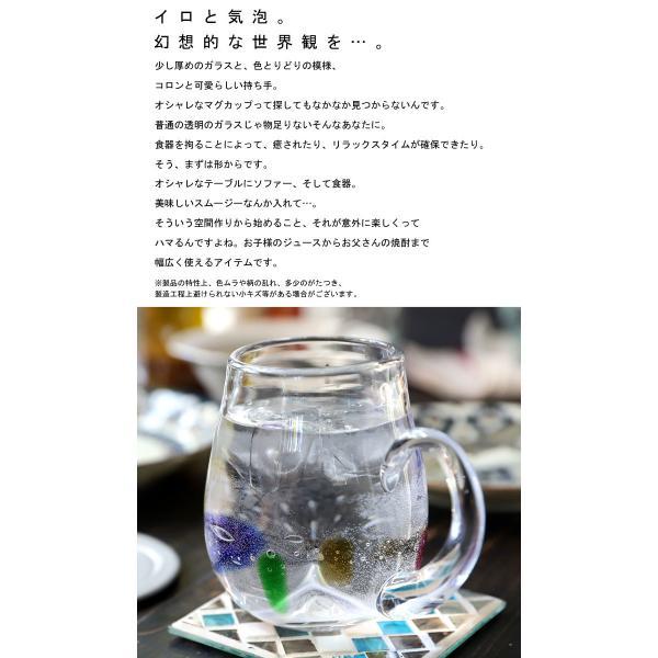 【ガラス/グラス】水玉マグカップ アンティーク ヴィンテージ オシャレ食器 CAFE モダン レトロ 北欧 お洒落 アンティカフェ taw|antiqcafe|02