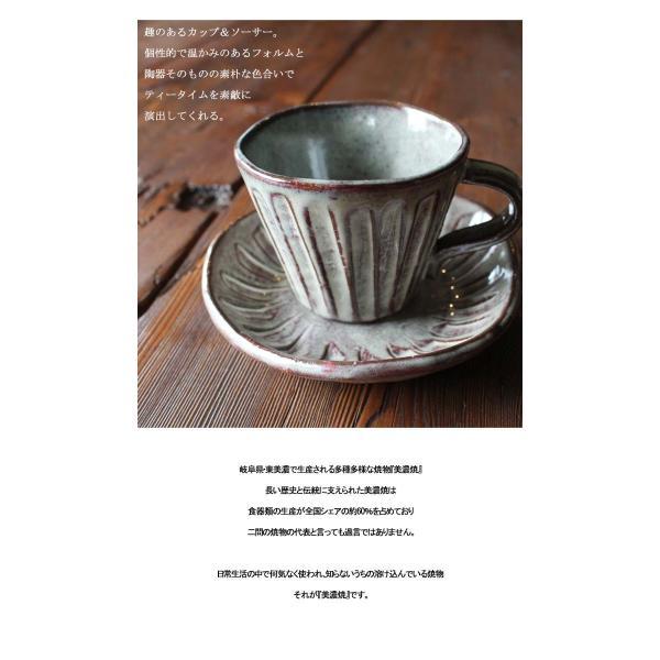 木村彫十草さざ波珈琲碗皿 カップ&ソーサー アンティーク ヴィンテージ オシャレ食器 taw|antiqcafe|02