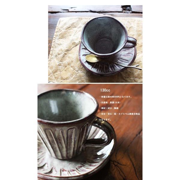 木村彫十草さざ波珈琲碗皿 カップ&ソーサー アンティーク ヴィンテージ オシャレ食器 taw|antiqcafe|04
