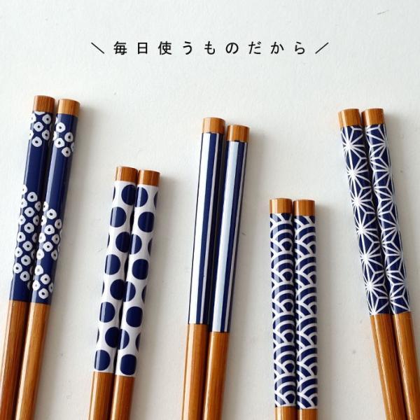 メール便可 竹箸5Pセット カトラリー ギフト アンティカフェ|antiqcafe