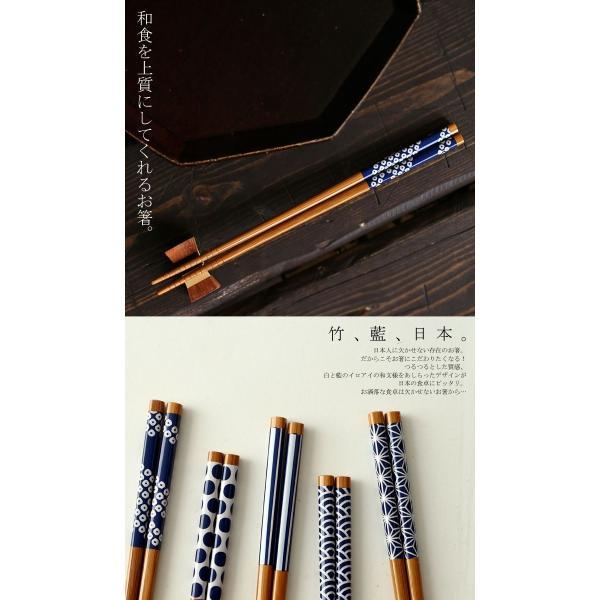 メール便可 竹箸5Pセット カトラリー ギフト アンティカフェ|antiqcafe|02