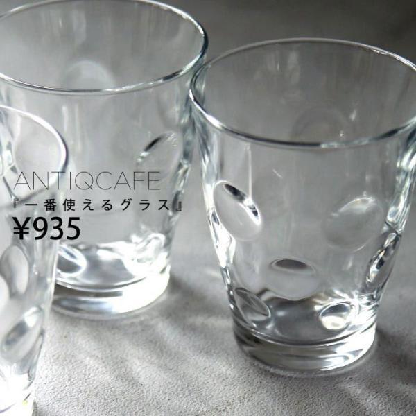 【ガラス/グラス】ガラスタンブラー フリーカップ 水玉 ドット グラス コップ クリア ガラス キュート オシャレ 食器 日本製 ...