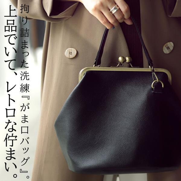 バッグ レディース 鞄 がま口 ショルダー 肩掛け 送料無料・9月4日10時~再再販。メール便不可