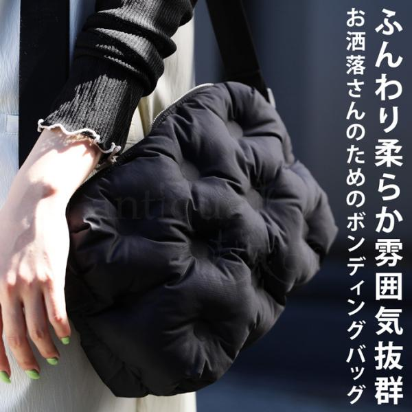 ボンディングバッグ バッグ レディース 鞄 肩掛け 送料無料・9月4日10時~再販。メール便不可