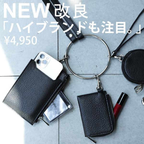 (予約:11月上旬納期)NEW改良 3連リストレットバッグ バッグ 鞄 ショルダーバッグ 送料無料・10月24日10時~メール便不可
