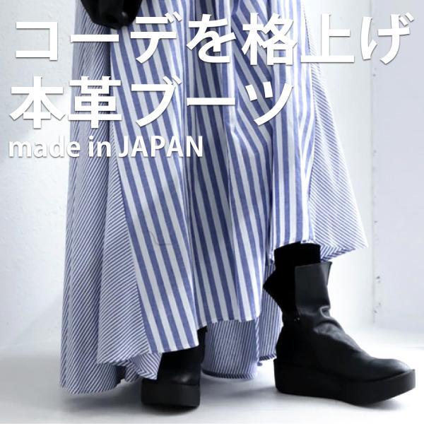 本革デザインブーツ ブーツ レディース 靴 日本製 送料無料・再再販。メール便不可