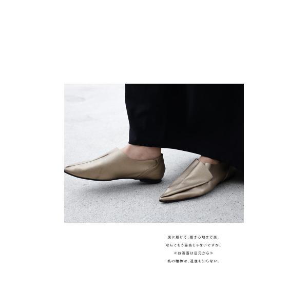 シューズ 靴 軽量 ポインテッドトゥ ドレープデザインシューズ・再販。「G」##メール便不可