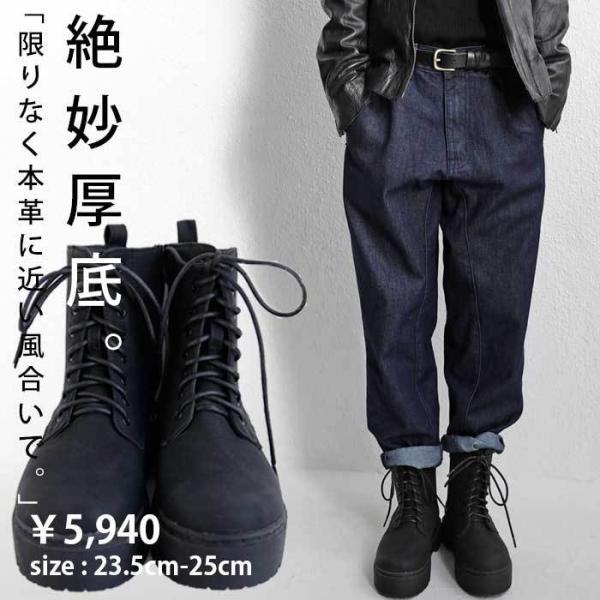 完売必至、あの人気厚底ブーツの進化系。厚底ショートブーツ・8月17日20時~発売。##×メール便不可!