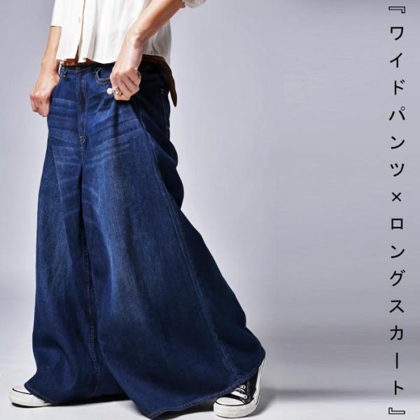 手に入れないとソンでしょ?デザインワイドデニムパンツ・8月7日20時~再再販。『スカート見えのデニムって新し過ぎる。』##×メール便不可!