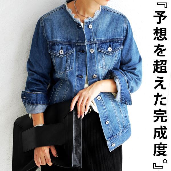 サイズ展開。鉄板シルエットの美デニムジャケット・2月9日20時~再再販。フリンジ ノーカラー 「G」##×メール便不可!