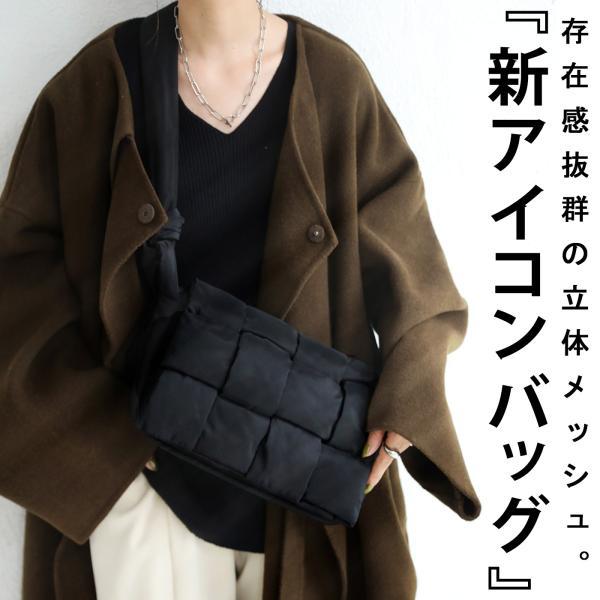 ショルダーバッグ バッグ レディース 鞄 ショルダー 送料無料・10月4日10時~発売。メール便不可