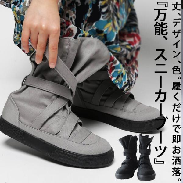 お問い合わせ殺到!!大人気ブーツがキッズサイズで遂に登場ッ!スニーカーブーツ・9月21日20時~再販。「G」##×メール便不可!