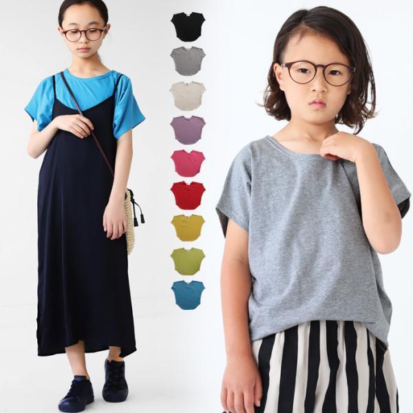 キッズ 子供服 男の子 女の子 カラー ダンス衣装 ドルマントップス ・再再販。30ptメール便可TOY