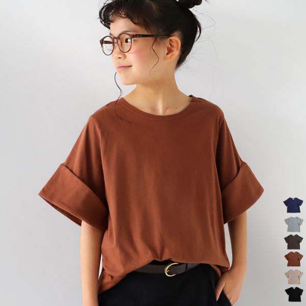 キッズトップス トップス プルオーバー Tシャツ 折返しスリーブデザインTシャツ・再販。50ptメール便可TOY