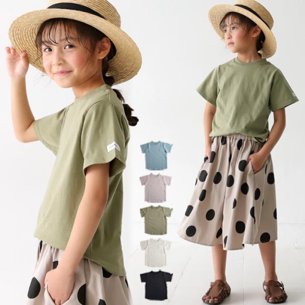 キッズ 子供服 トップス Tシャツ アンティカ・6月30日0時~発売。30ptメール便可 TOY