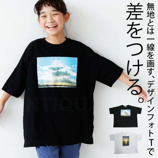 キッズ 子供服 トップス Tシャツ フォトT 半袖 五分袖 アンティカ・7月5日0時~発売。50ptメール便可!TOY