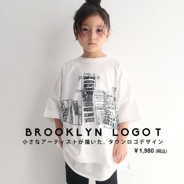 キッズ 子供服 トップス Tシャツ イラストT 半袖 アンティカ・7月5日0時~発売。50ptメール便可 TOY
