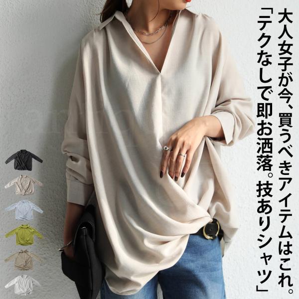 """頼れる""""ワザあり""""。プルオーバーバルーンシャツ・4月20日20時~再再販。このシャツを即戦力にした。シャツの枠を超えた、予想外のデザイン。##×メール便不可!"""