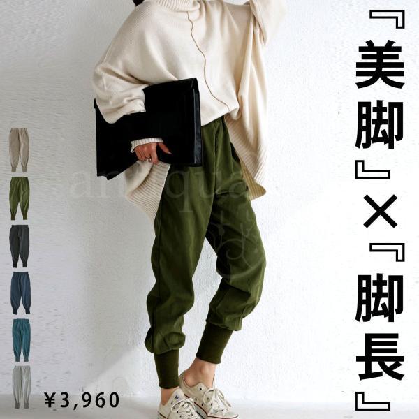 裾リブ テーパードパンツ パンツ レディース ボトムス リブ・10月24日10時~再再販。新色追加 メール便不可