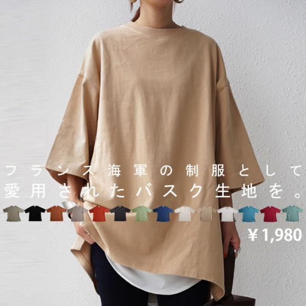 トップス Tシャツ レディース 半袖 リブTシャツ・8月5日0時~再販。新色追加!80ptメール便可