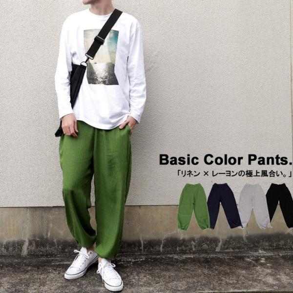 上質風合い、大人が選ぶ好印象なリラックスカジュアル。裾デザインパンツ・7月6日20時~再販。##×メール便不可!