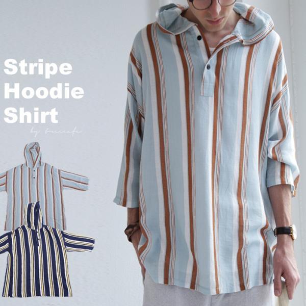 クリーンな大人のカジュアルと品を。ストライプフーデッドシャツ・7月20日20時~再販。(50)◎メール便可!