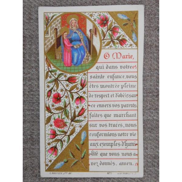 アンティーク ヴィンテージ Holy card(ホーリーカード)|antiquarii88