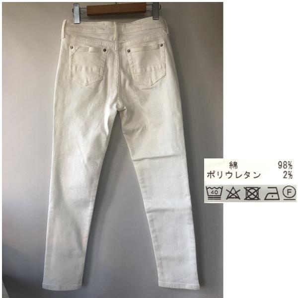 C.C.CROSS(シーシークロス) ホワイトスキニー antiquebeach 04