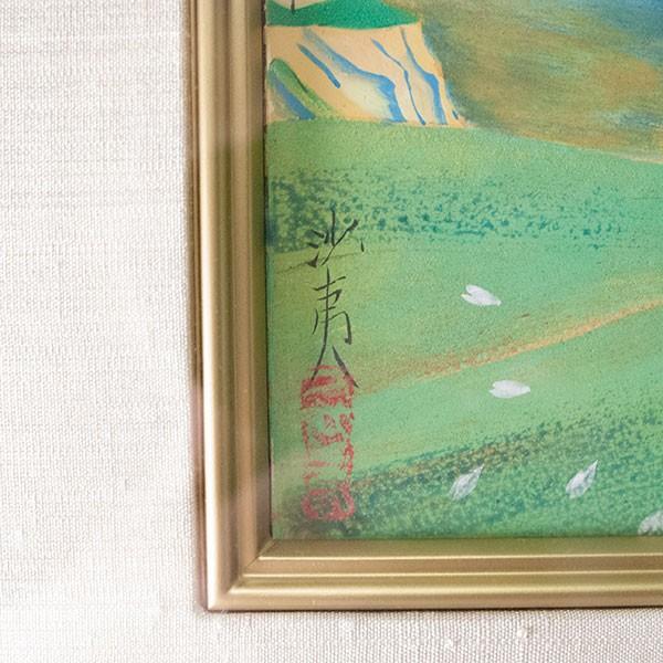 森田沙伊 日本画 横額 タトウ付|antiquesjikoh|05